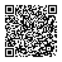 2月9日ゲーム大会申込.jpg