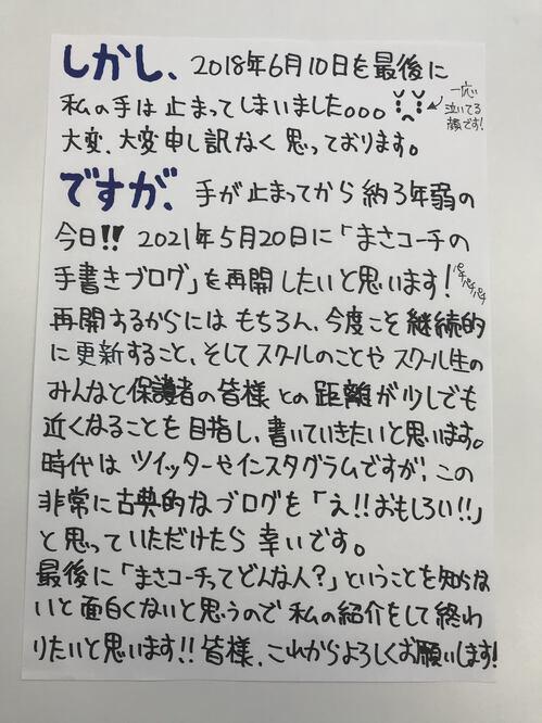 #1(2).jpg