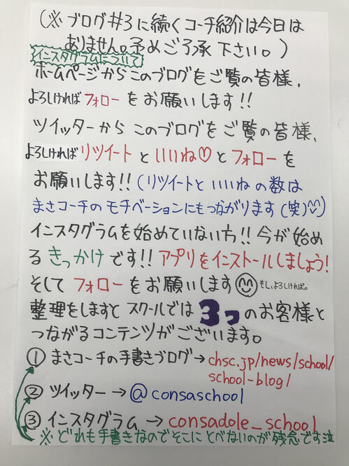 #4(2).jpg