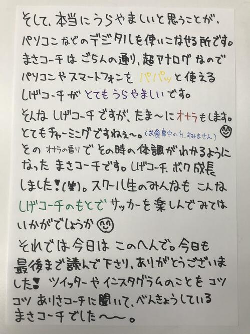 #5(6).jpg