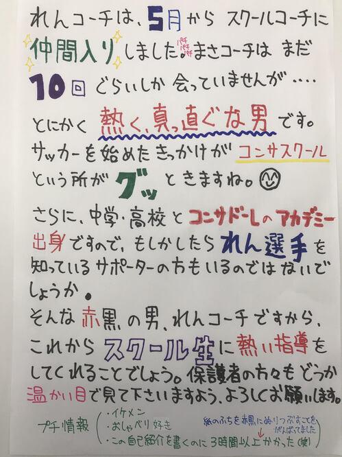#6(6).jpg