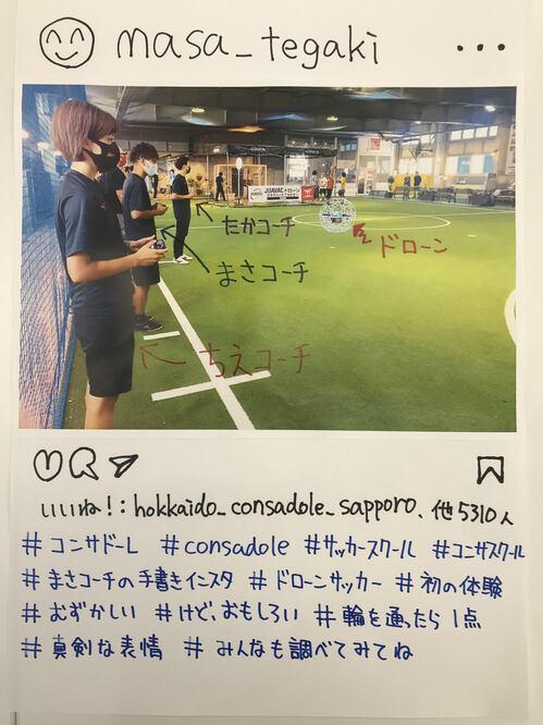 #23(2).jpg