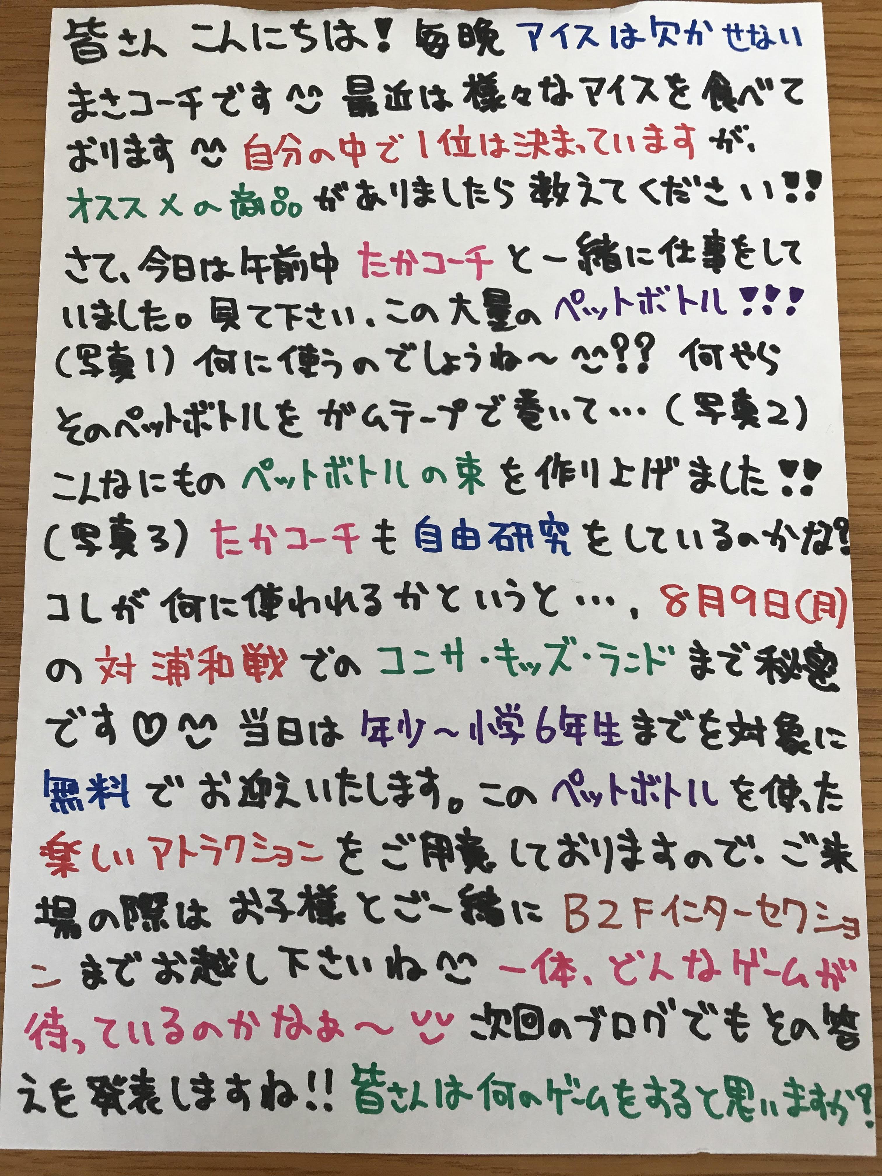 https://chsc.jp/news/up_images/%2326%281%29.jpg
