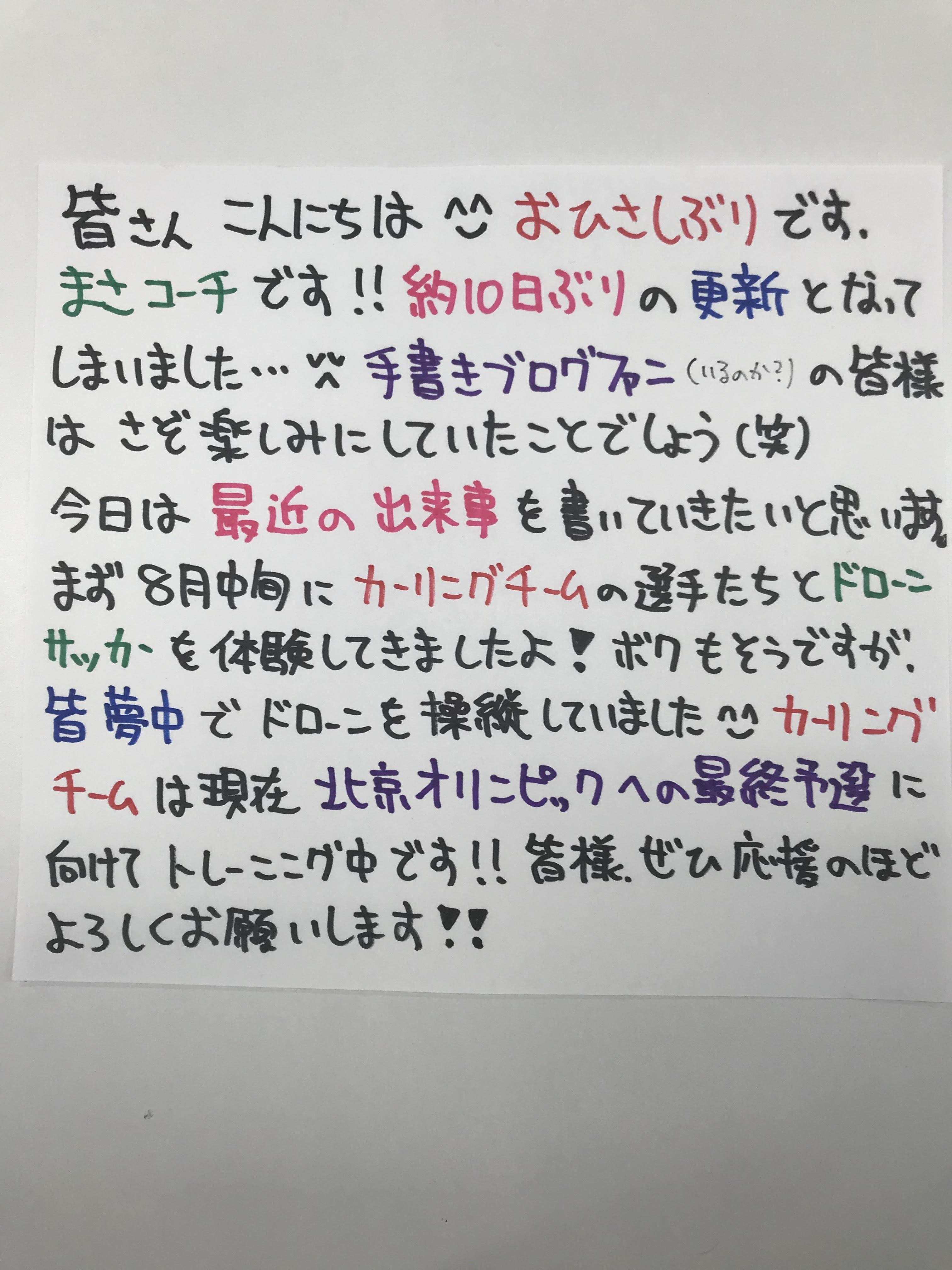 https://chsc.jp/news/up_images/%2331%281%29.jpg