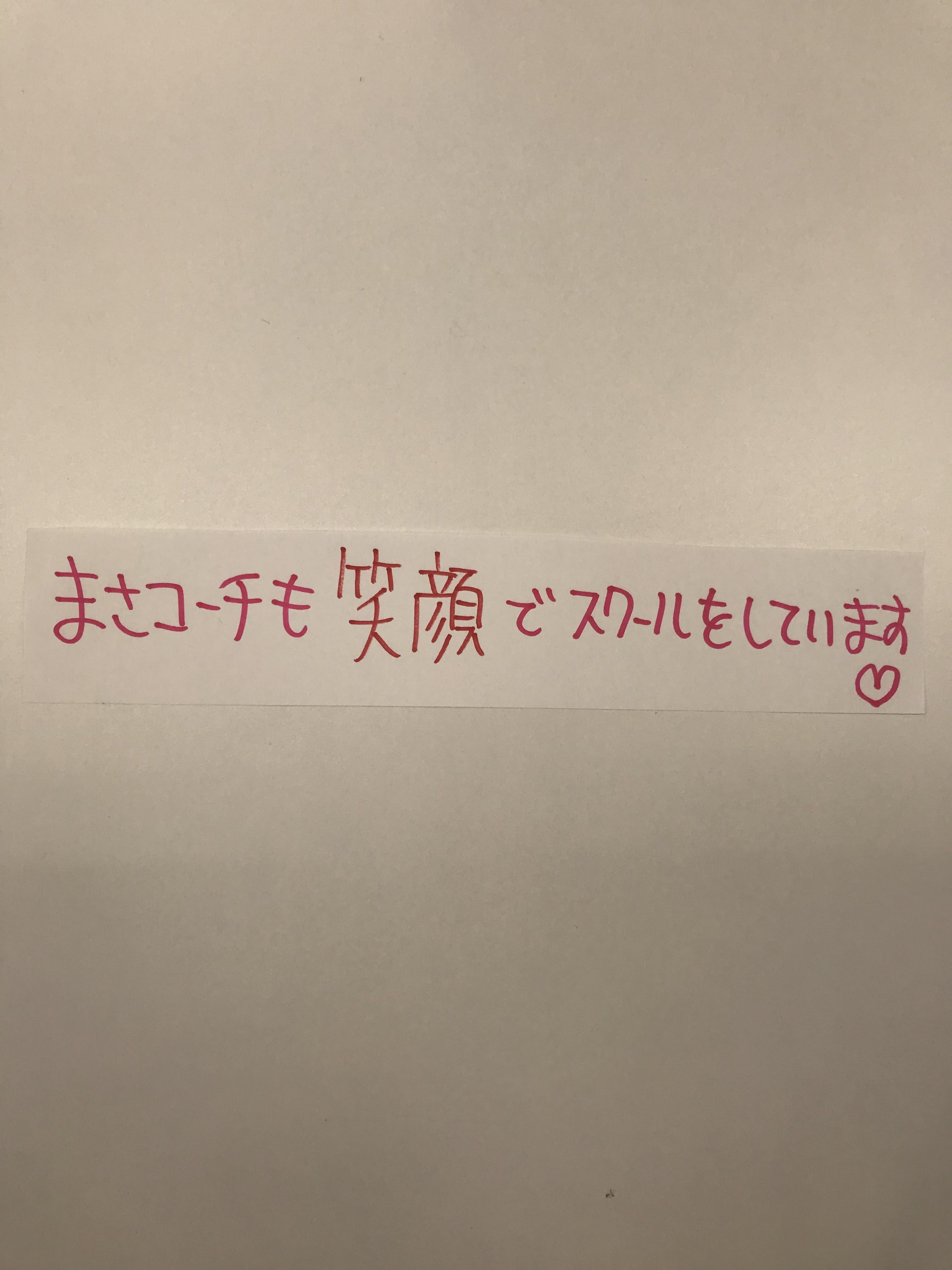 https://chsc.jp/news/up_images/%2331%2811%29.jpg