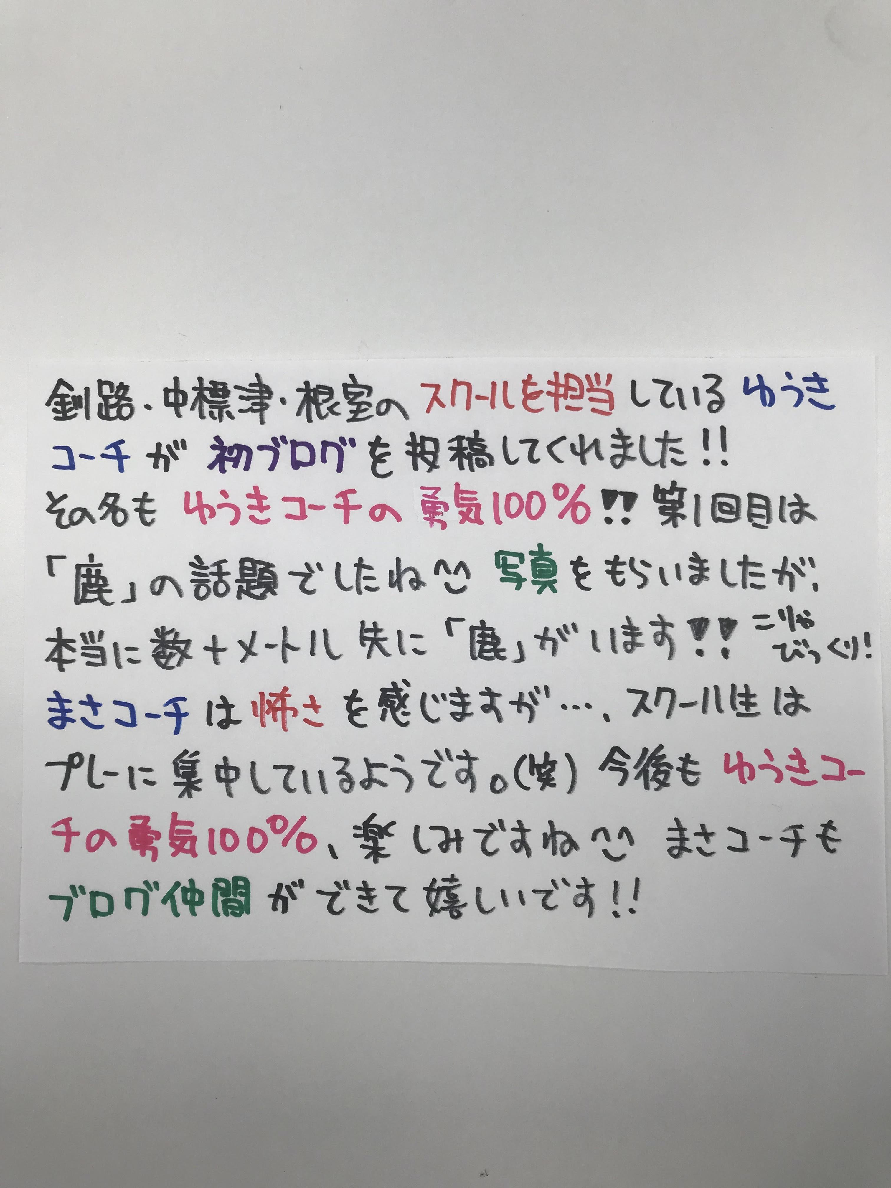 https://chsc.jp/news/up_images/%2331%288%29.jpg