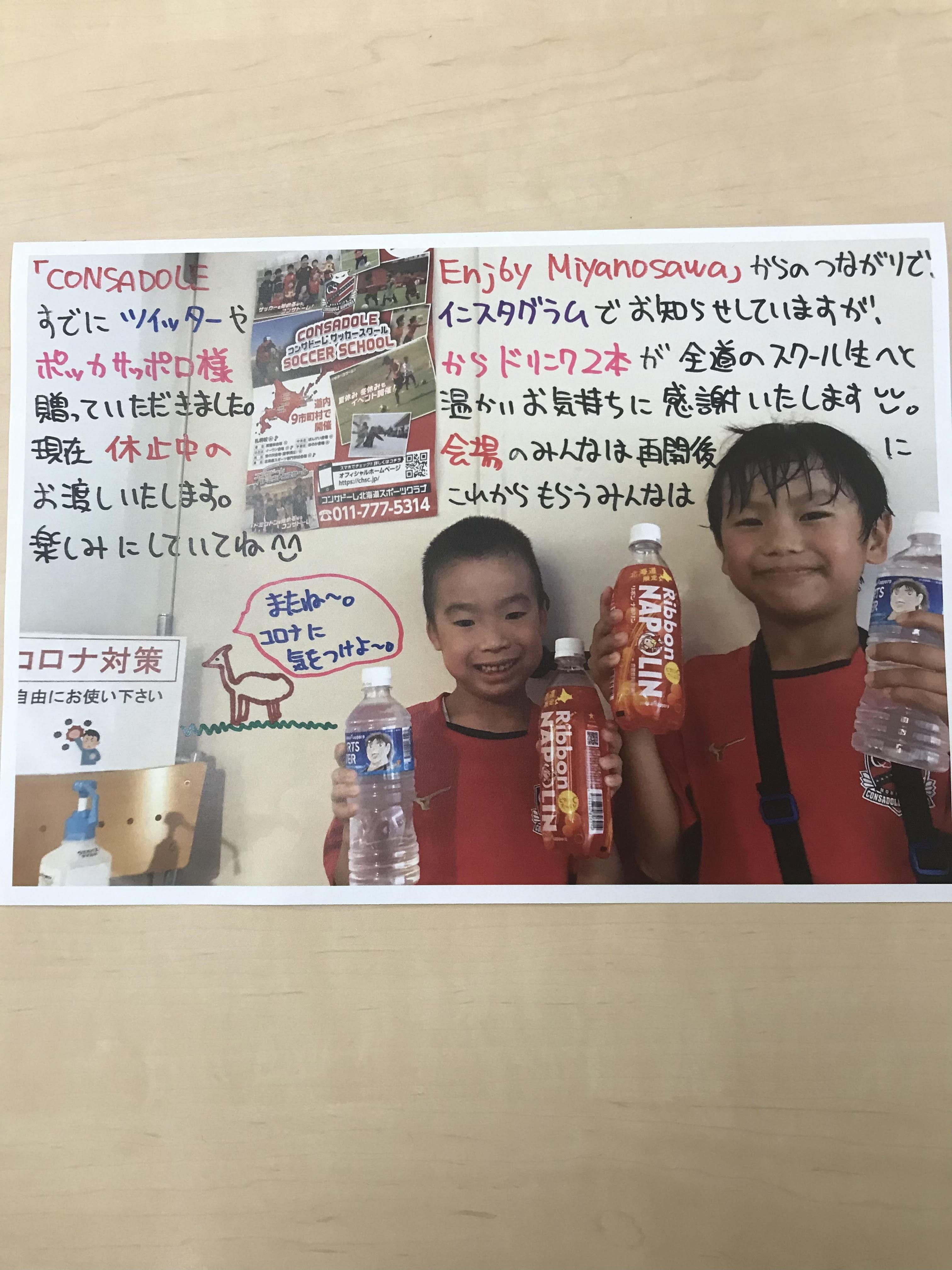 https://chsc.jp/news/up_images/%2332%283%29.jpg