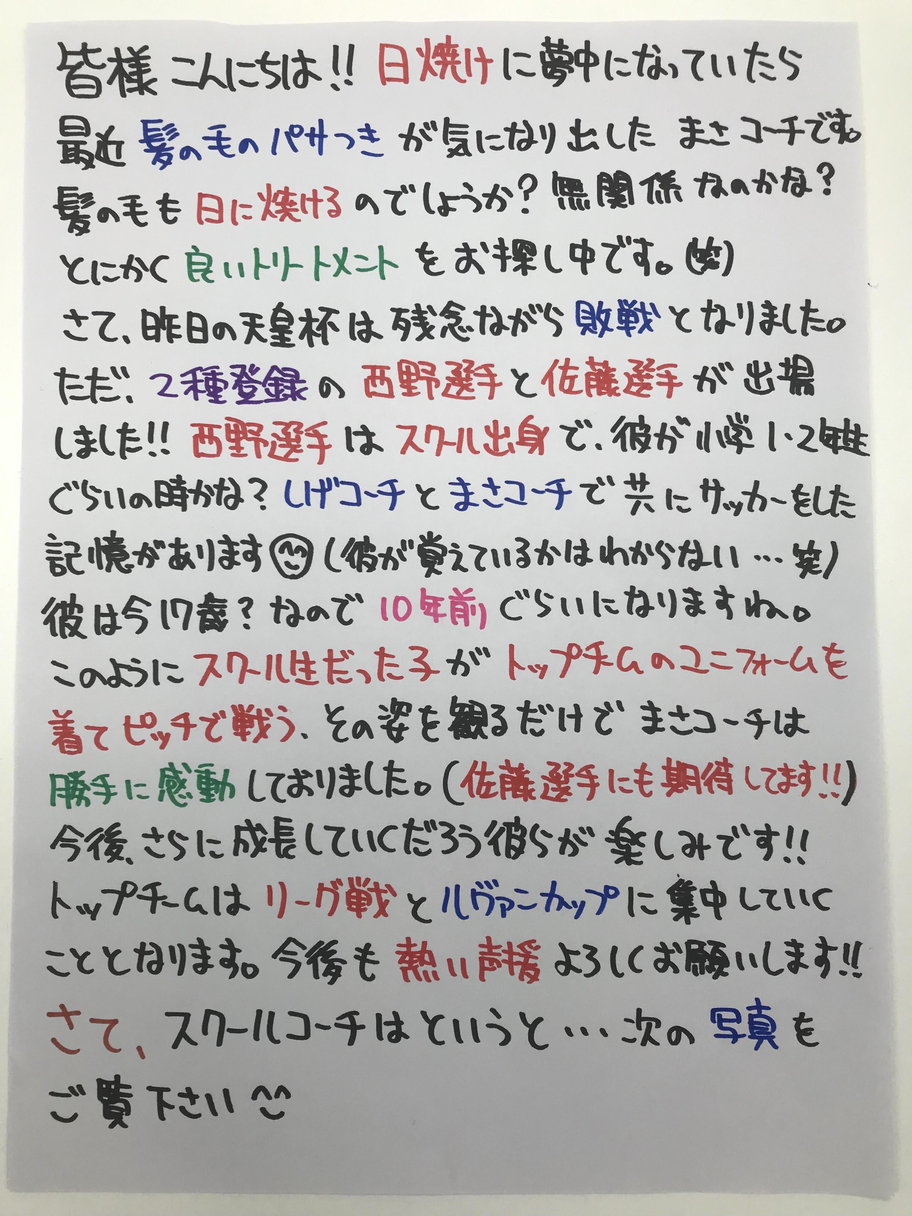 https://chsc.jp/news/up_images/%EF%BC%8320%281%29.jpg