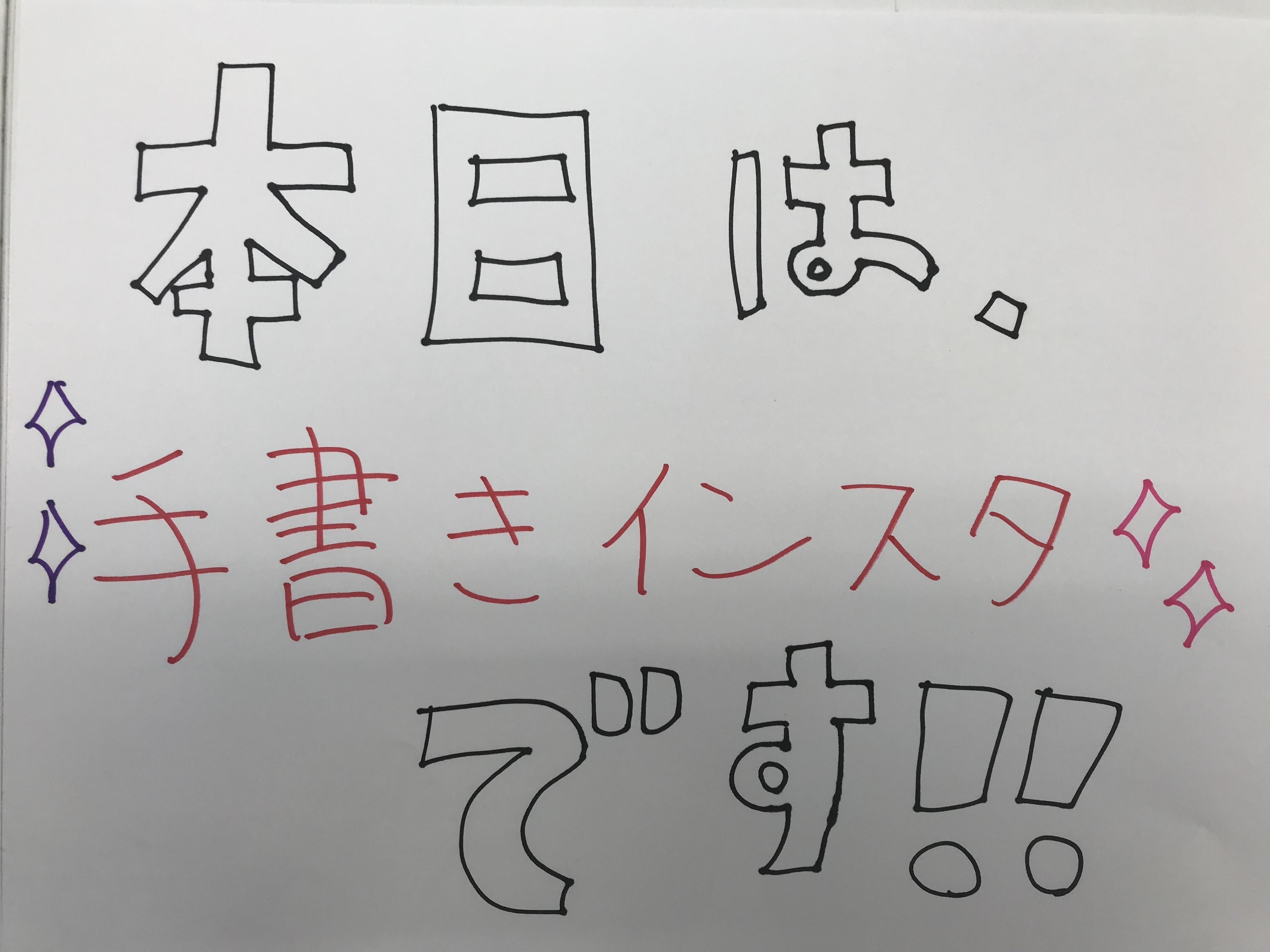 https://chsc.jp/news/up_images/%EF%BC%8323%281%29.jpg