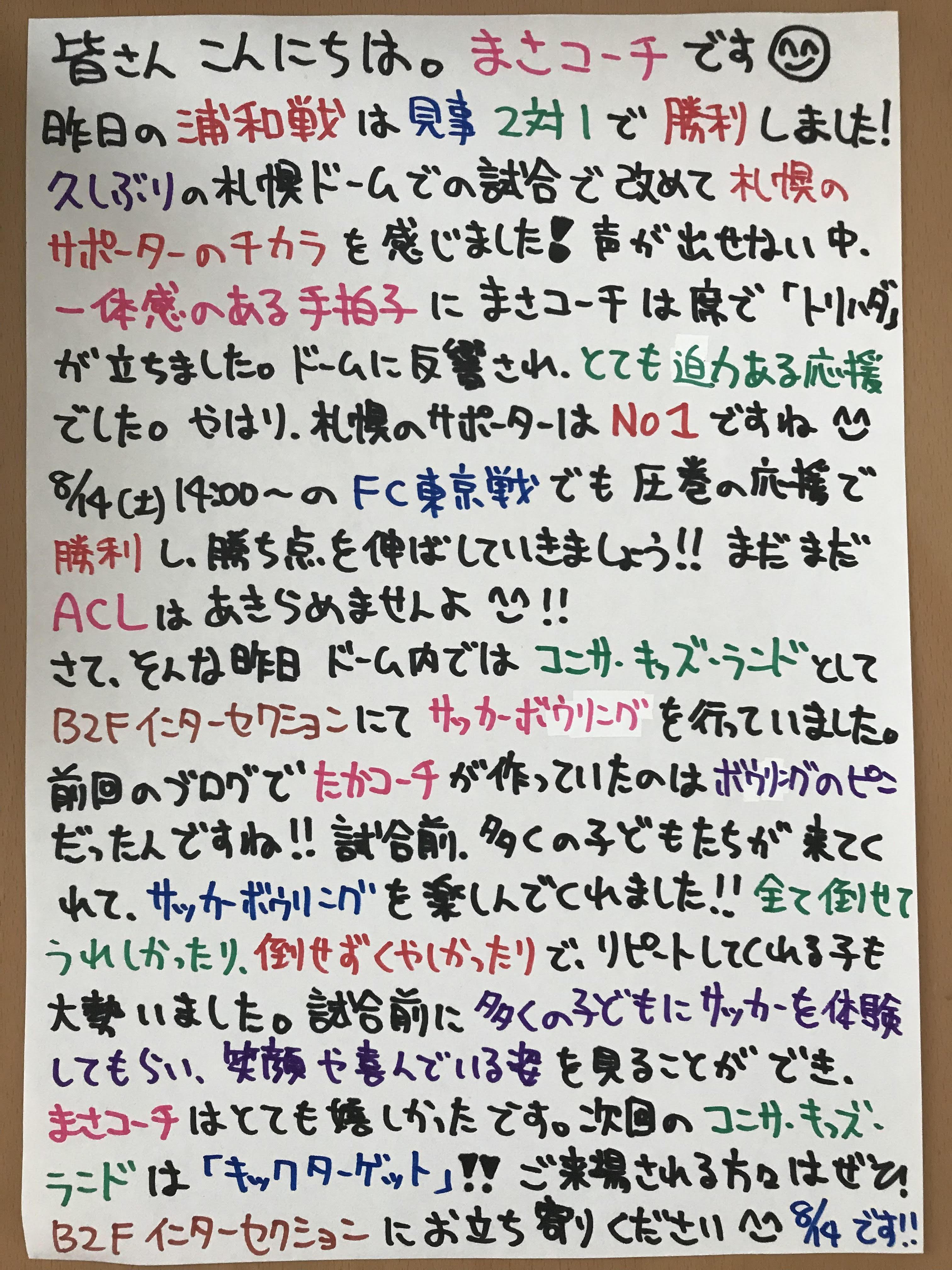 https://chsc.jp/news/up_images/%EF%BC%8327%281%29.jpg