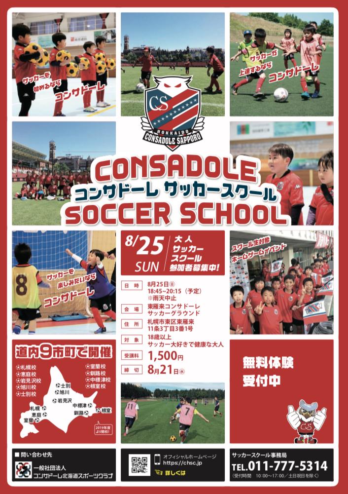 https://chsc.jp/news/up_images/F5009B10-35E9-40D4-B010-E237AA6CFA34.jpeg
