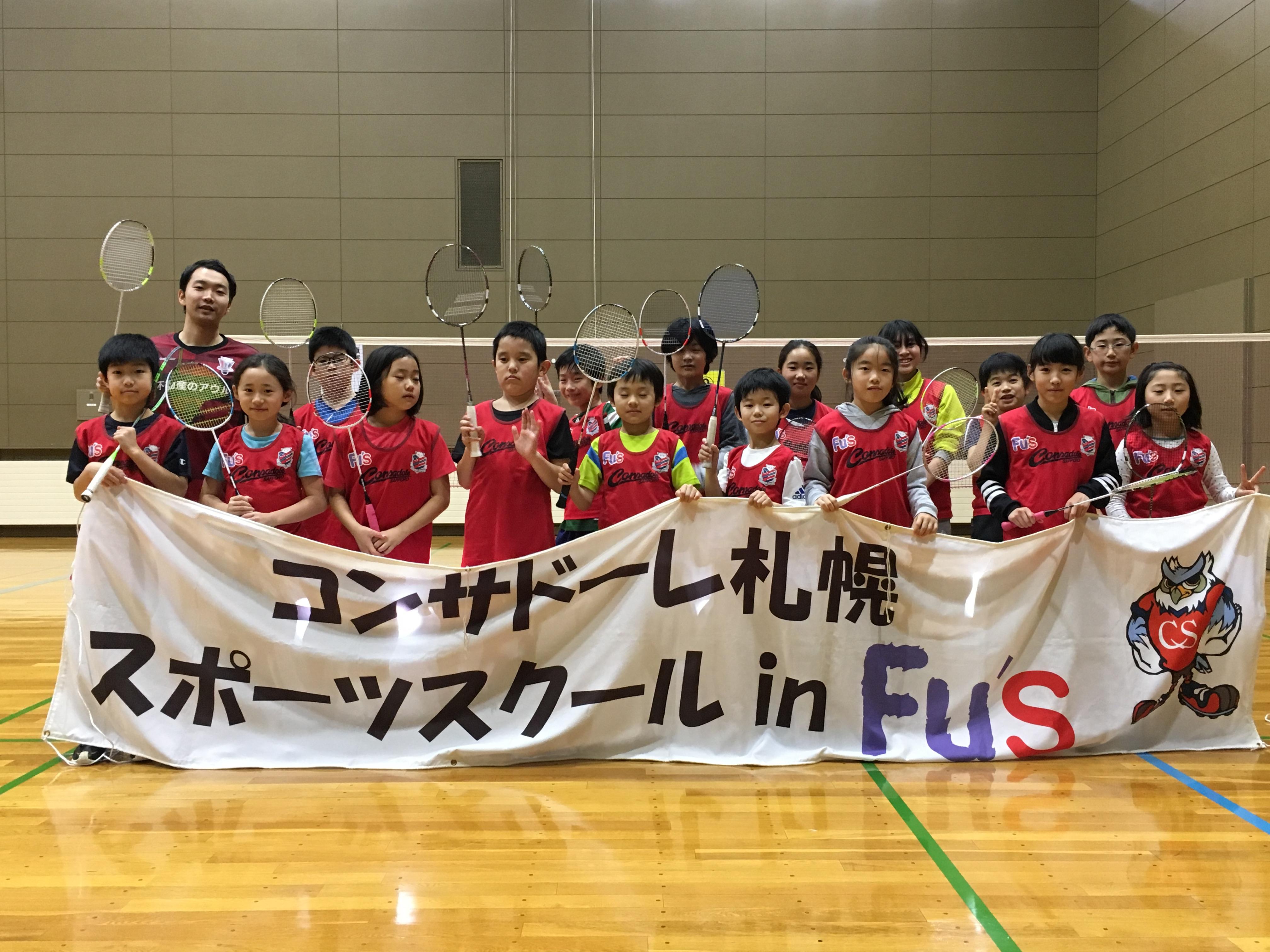 http://chsc.jp/news/up_images/IMG_0253.JPG