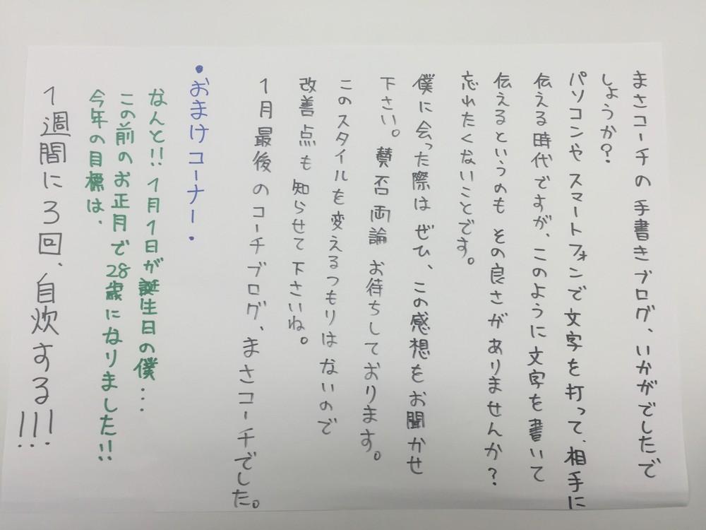 1/31③