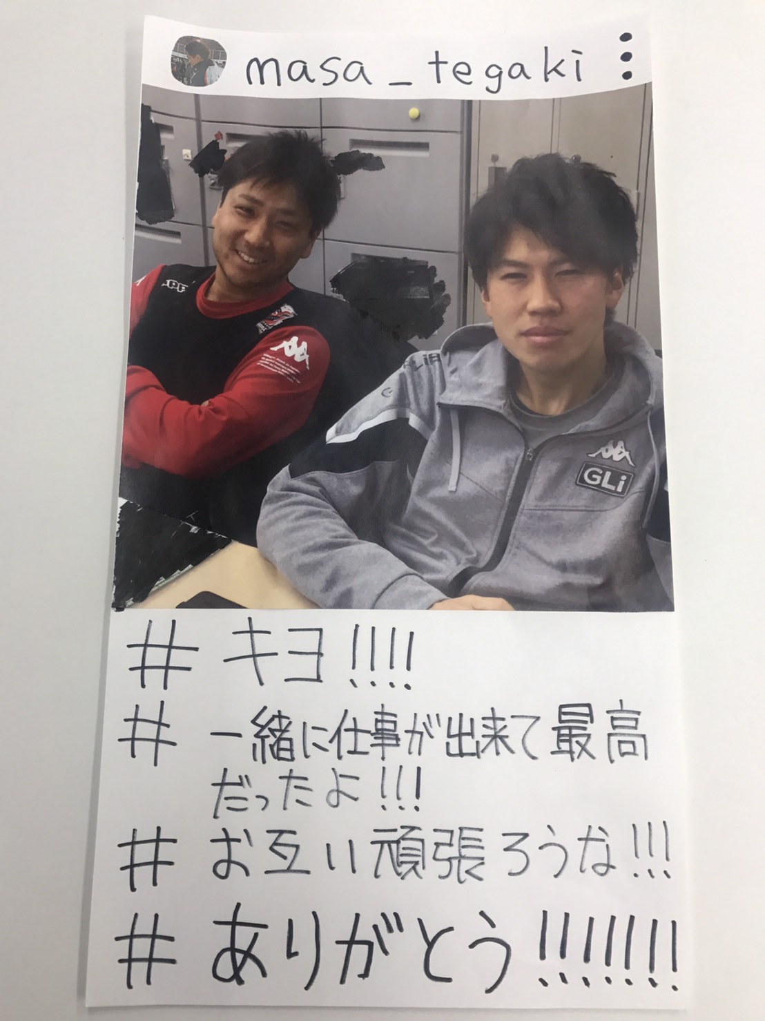 http://chsc.jp/report/up_images/2BB90C5B-EE5A-44D5-B95B-789B563B5CDC.jpeg