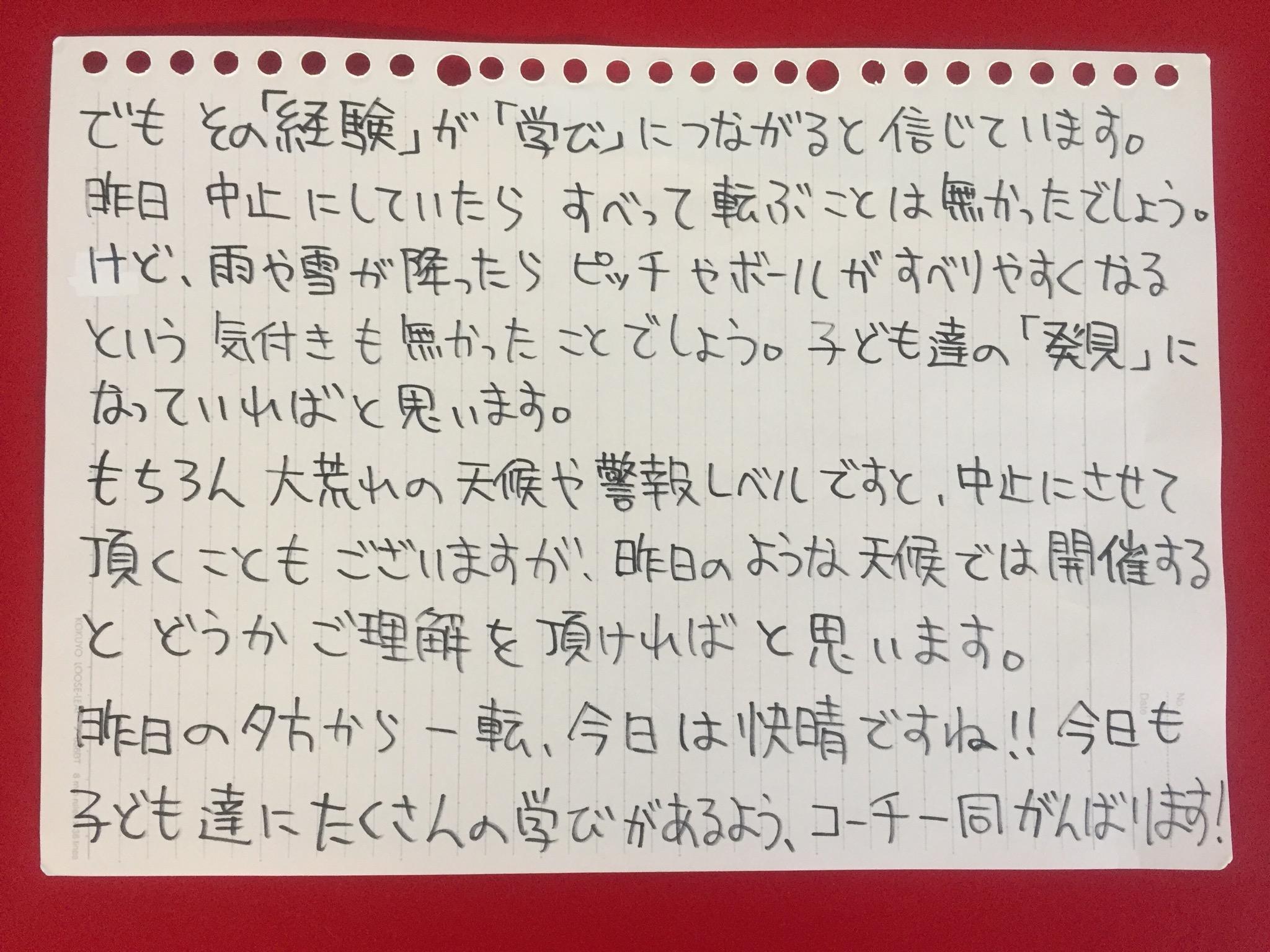 http://chsc.jp/report/up_images/8864EB0E-983F-4099-8D38-58B4E9E4F9EC.jpeg
