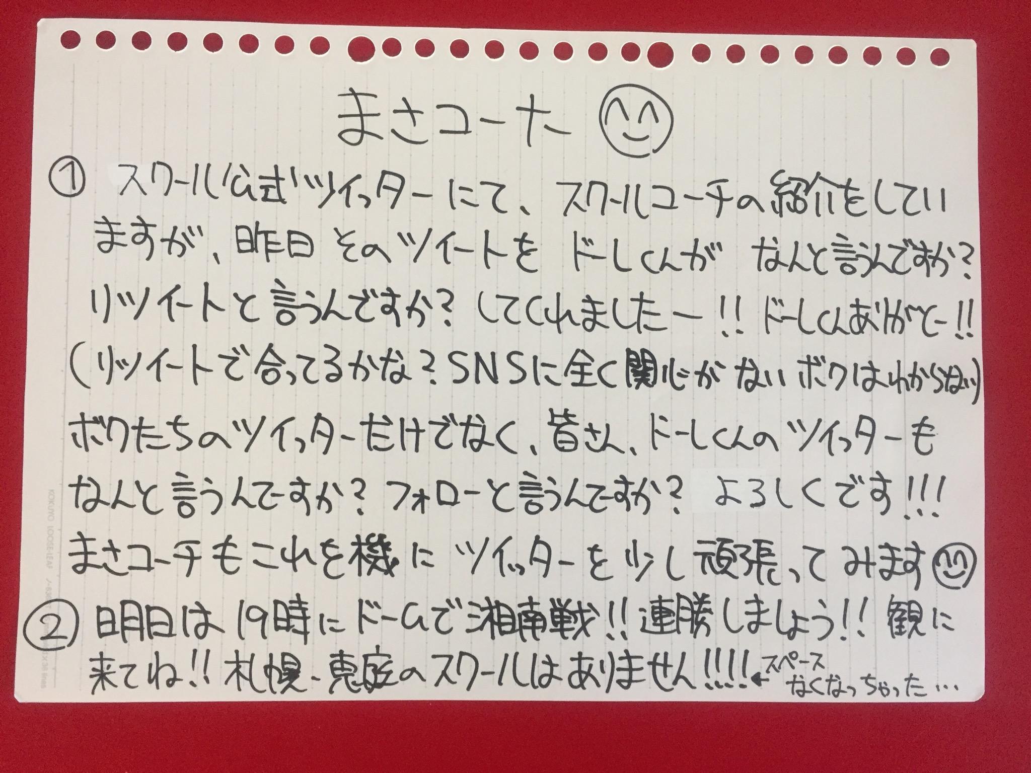http://chsc.jp/report/up_images/9052D163-83A1-4952-8D82-D5575DA8C489.jpeg