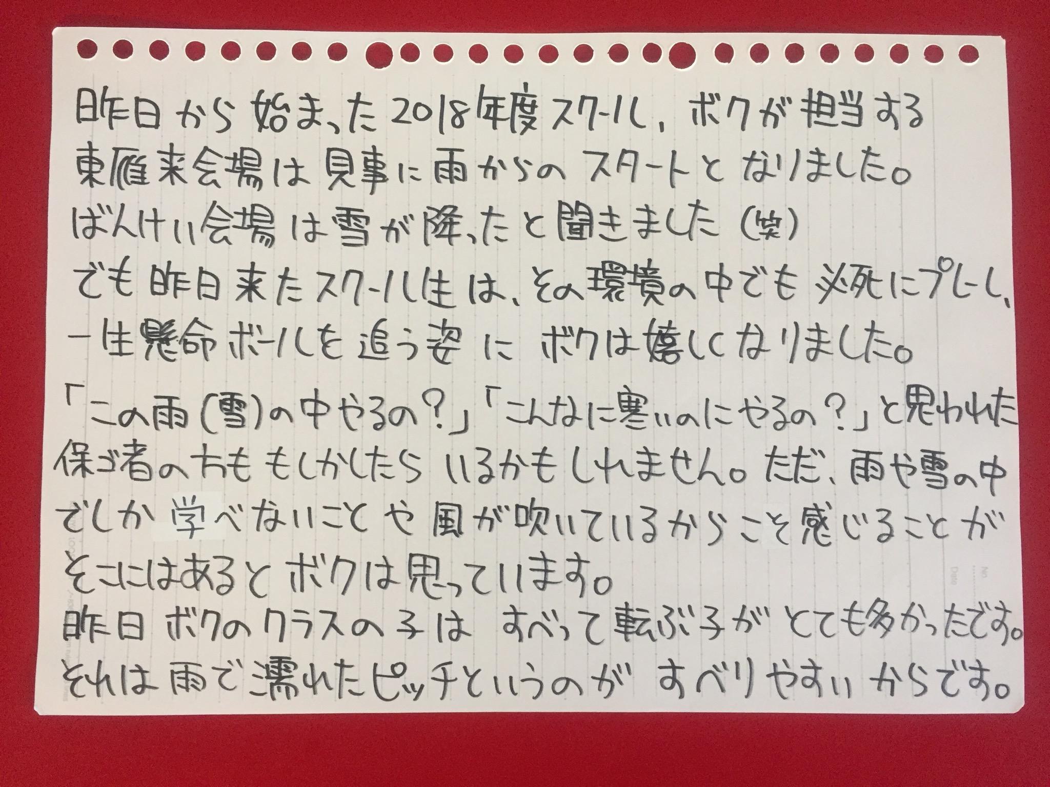 http://chsc.jp/report/up_images/AA7F8742-CBDB-4ACC-A131-87B0D3C212D6.jpeg