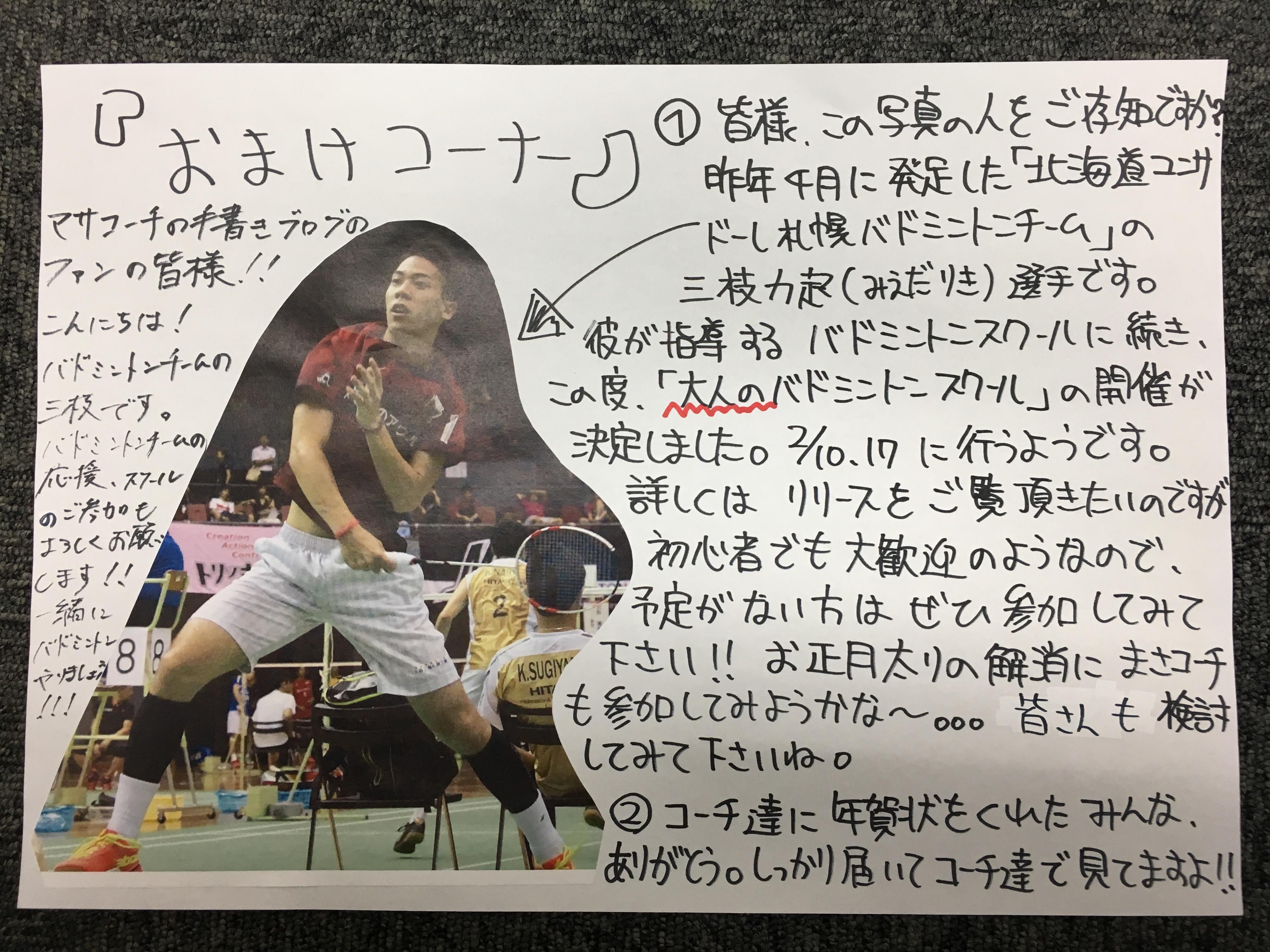 http://chsc.jp/report/up_images/D9351A64-6362-4818-9A31-965613DBCC0A.jpeg