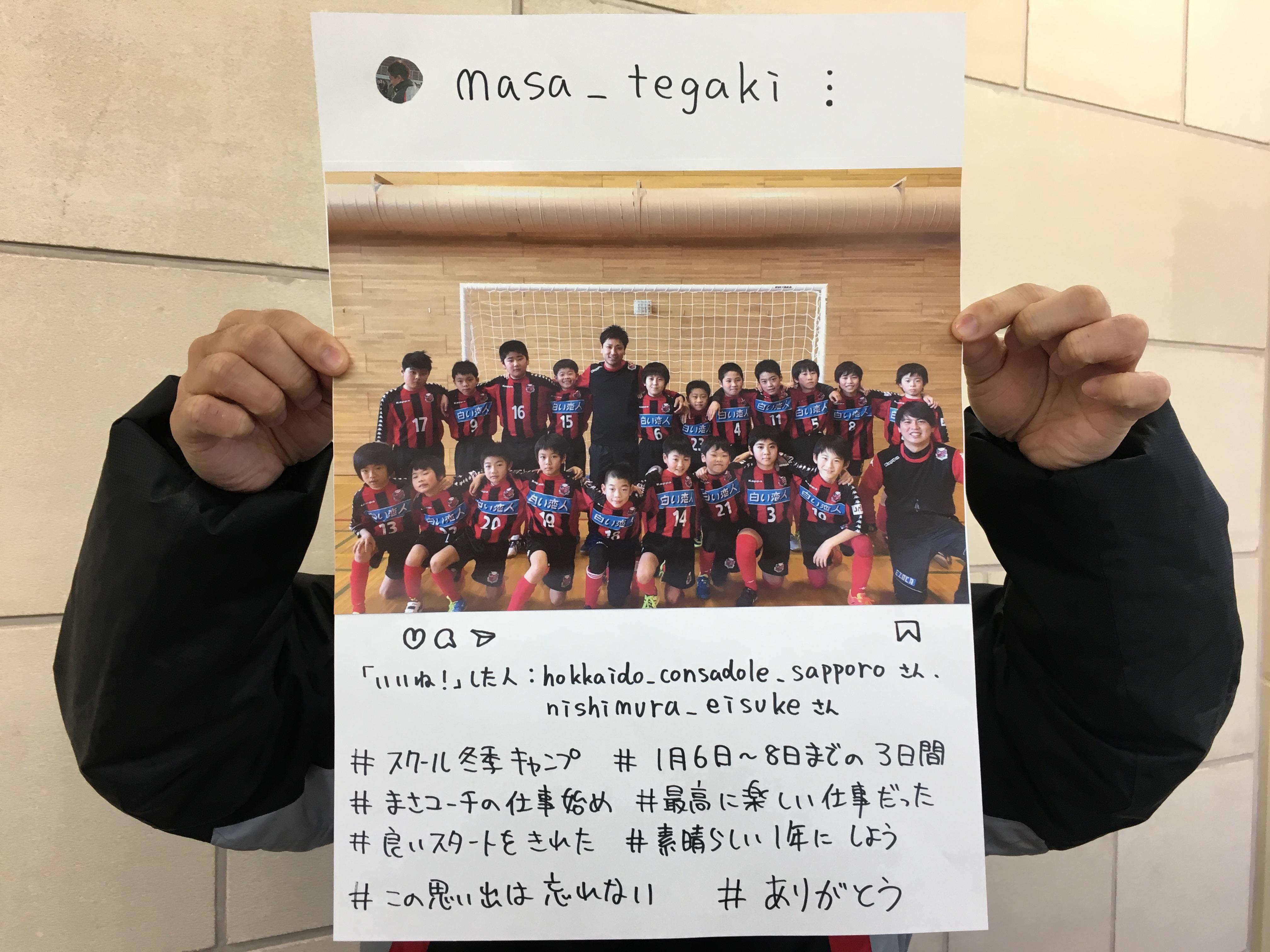 http://chsc.jp/report/up_images/E6706400-8E86-416F-B0A0-576C4613EF46.jpeg