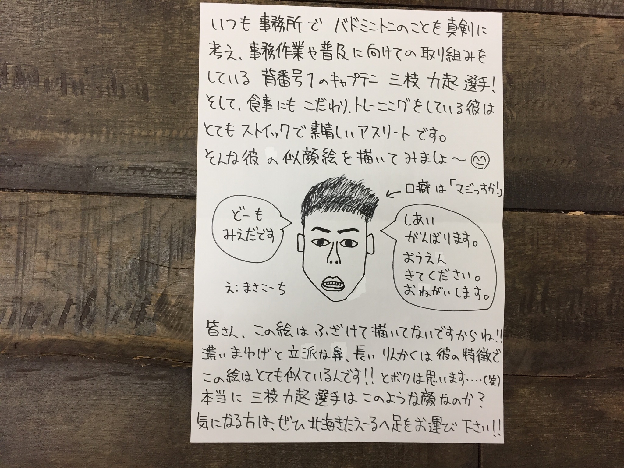 http://chsc.jp/report/up_images/F682C3D8-163B-4F0C-B6A7-9F40283BEF69.jpeg